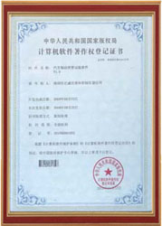 Copyright for Hydraulic Pressure Test of Brake Hose