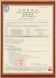 China ClassificationSociety Test Certificate
