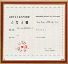 Hi-tech Industry Asociation Certificae of Membership